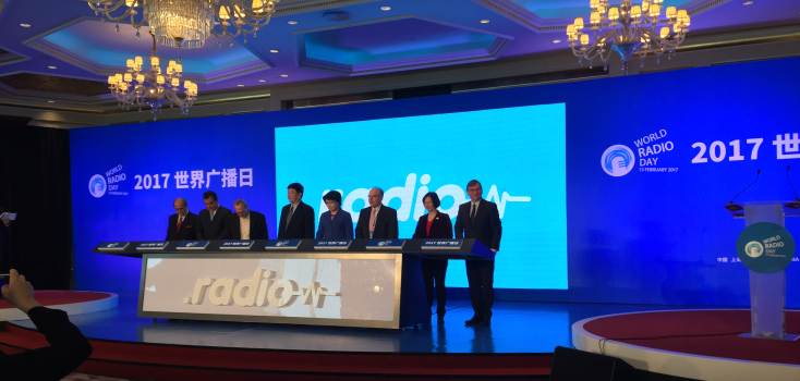 Tld Ch ebu ebu officially launches dotradio tld in shanghai on